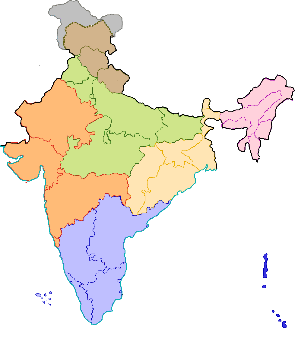 File India Colour Png Wikimedia Commons