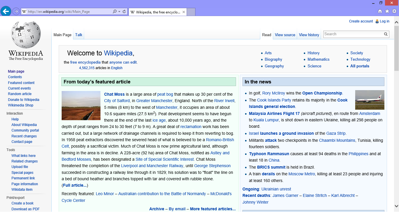 Internet explorer 11 wikiwand for Window explorer