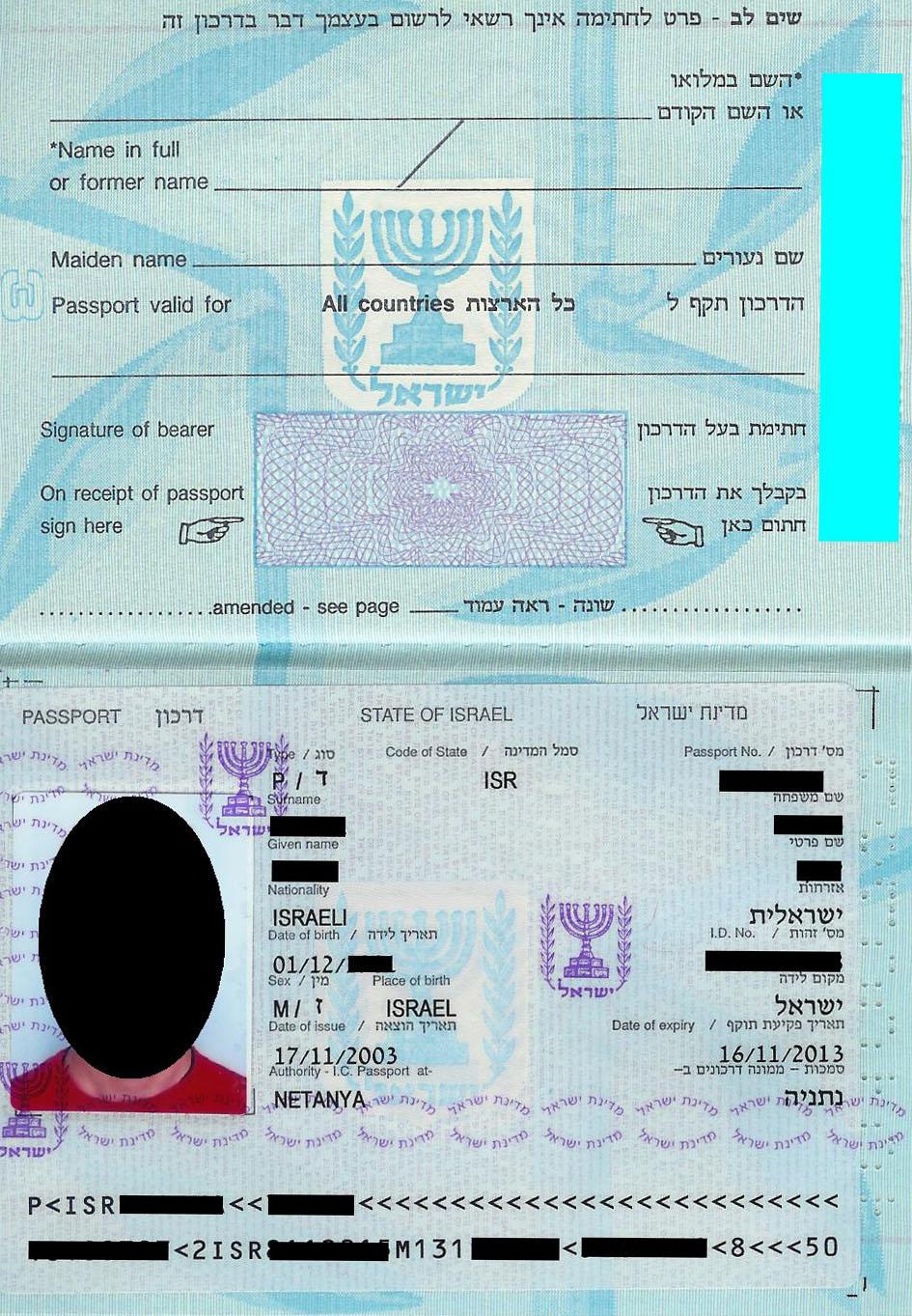 куда подавать документы на израильское гражданство разведение кроликов