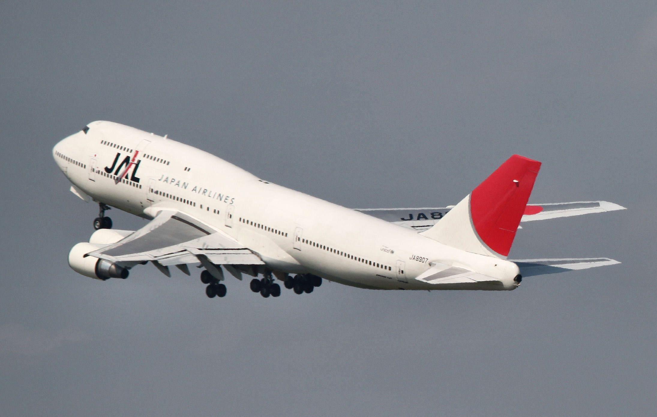 Boeing 747 400 Military Wiki Fandom Powered By Wikia