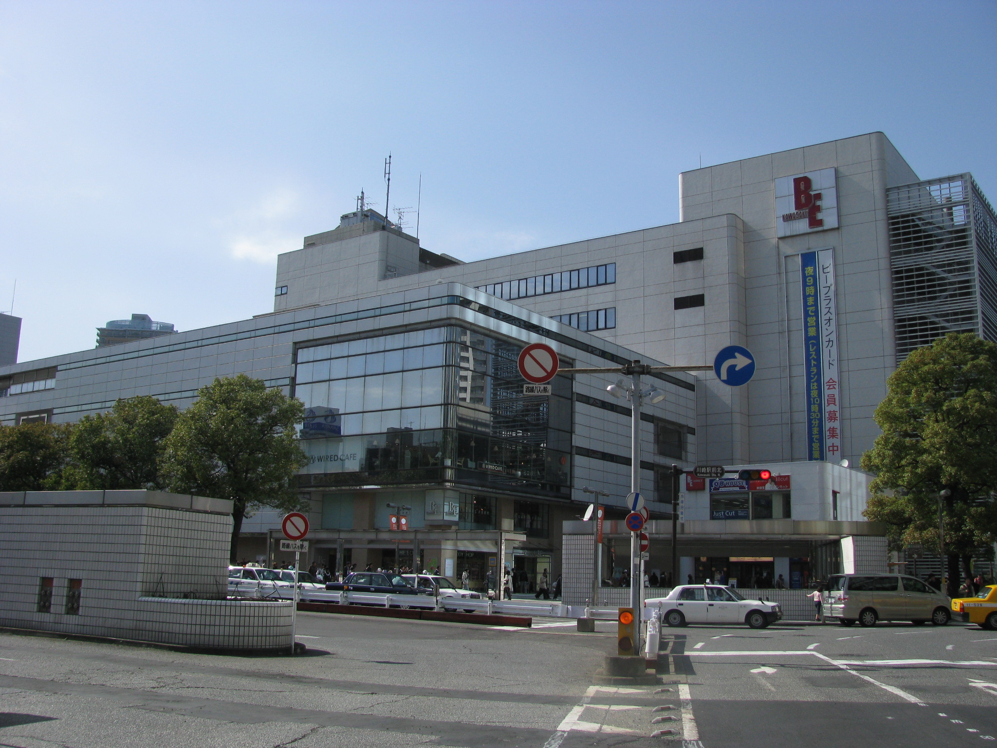 File:kawasaki Station Building