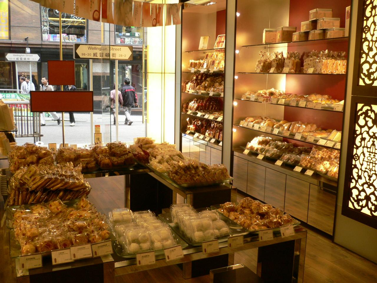 Cake Shop Commercial Road