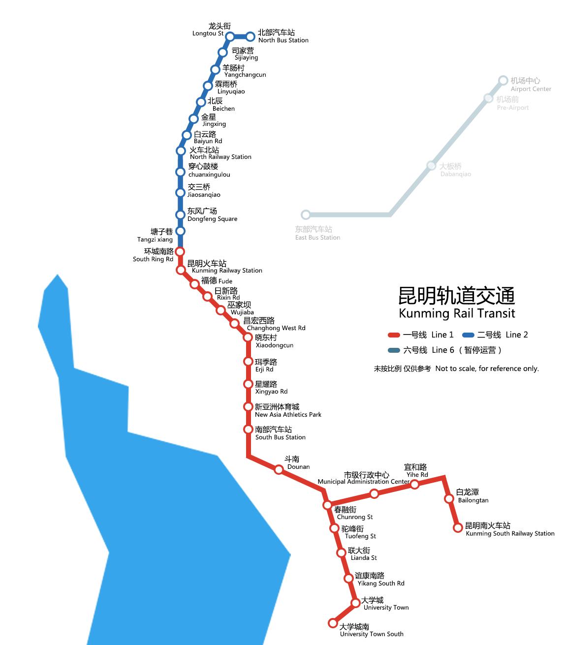 Kunming Rail Transit Wikipedia