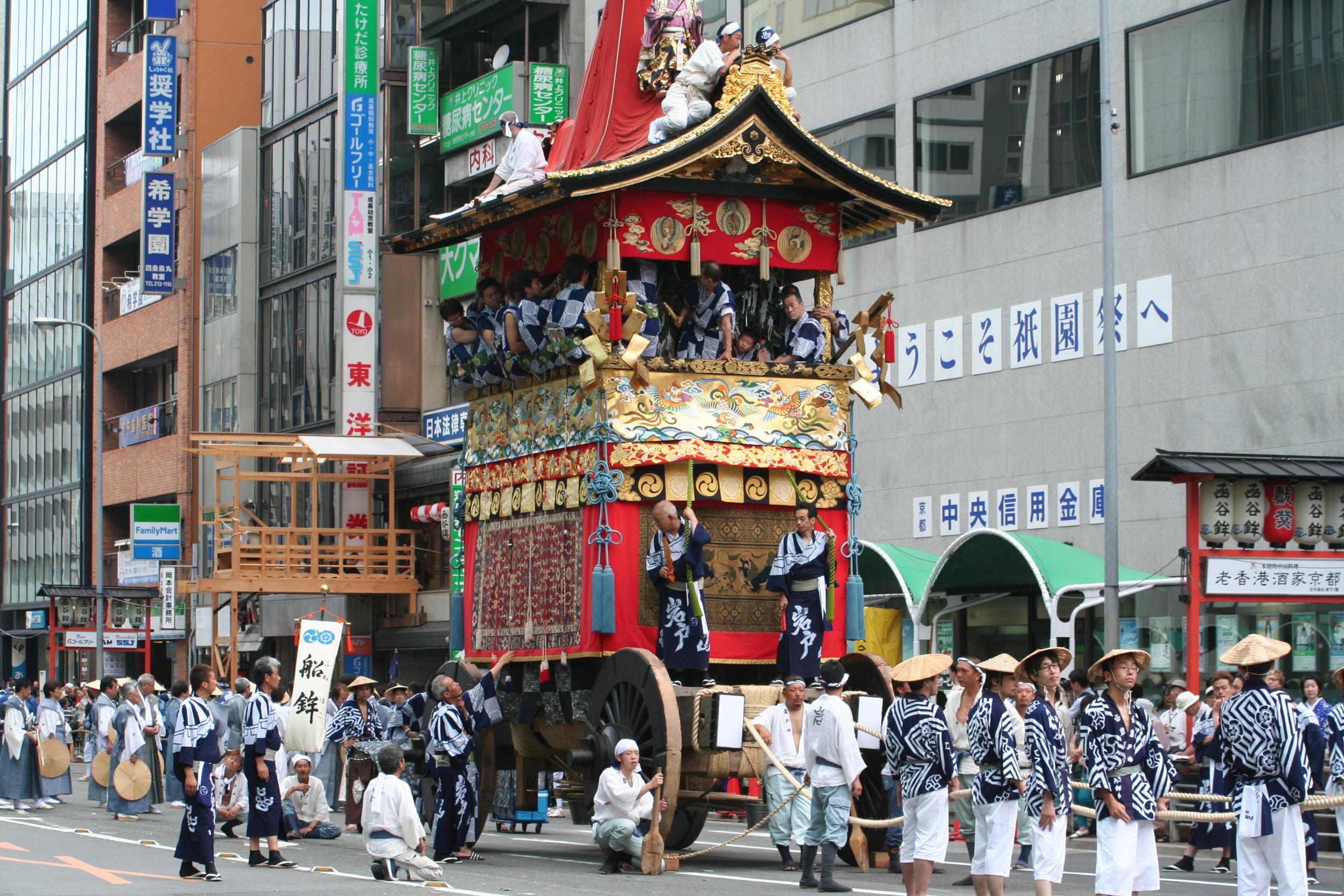 Gion Matsuri festival