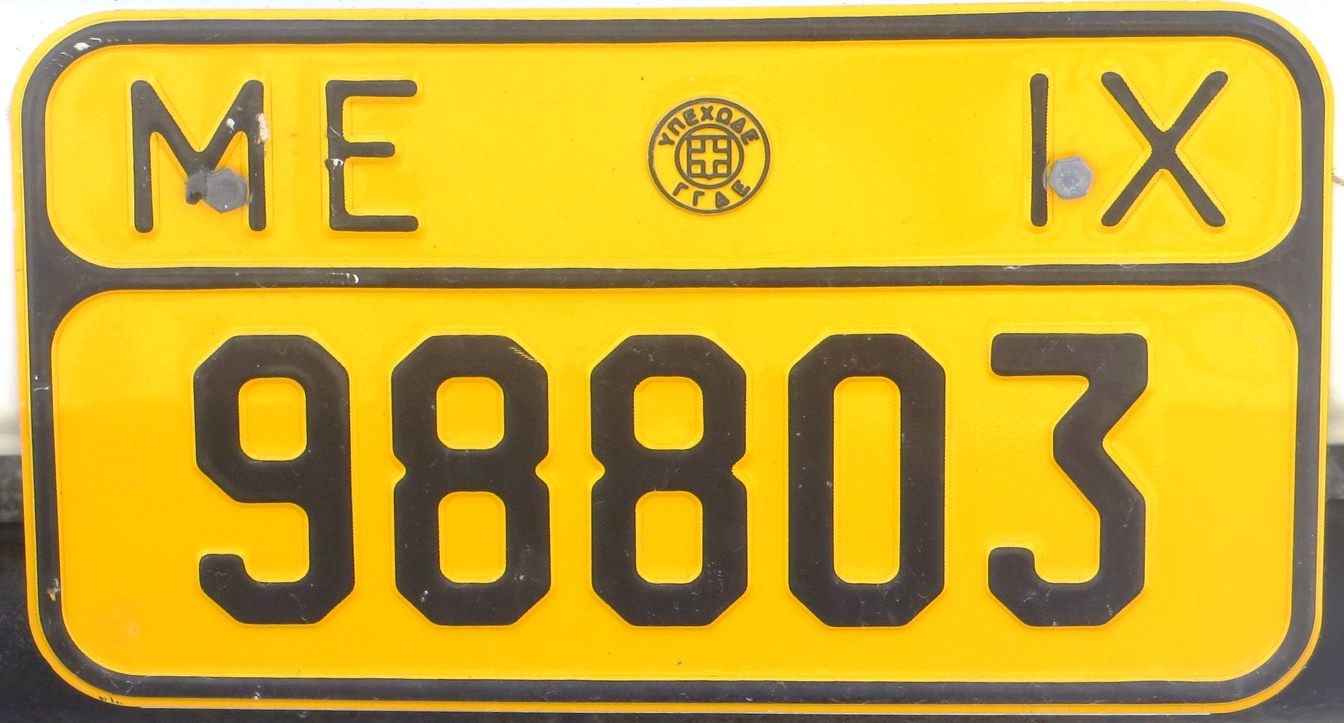 Vehicle registration plates of Greece - Wikiwand