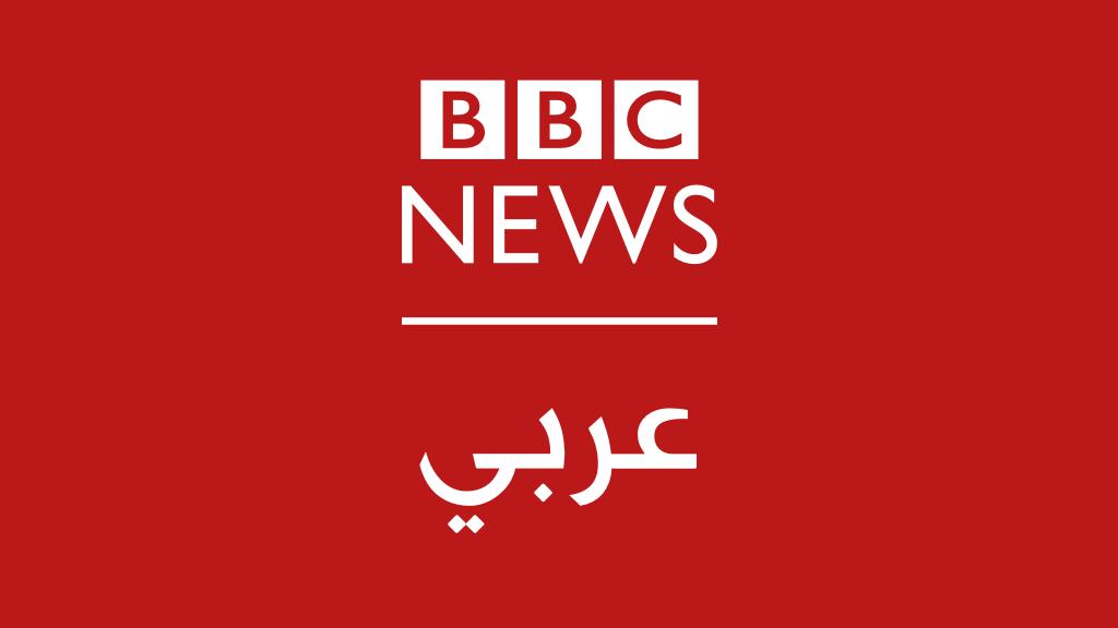 Writing a news report bbc arabic