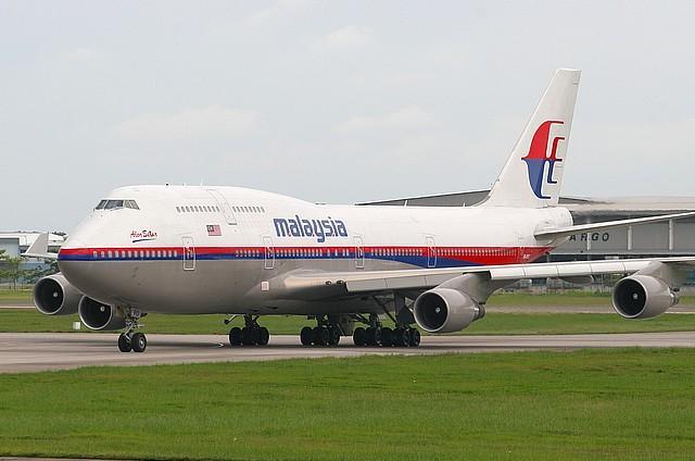 Penang international airport wiki everipedia - Vietnam airlines kuala lumpur office ...