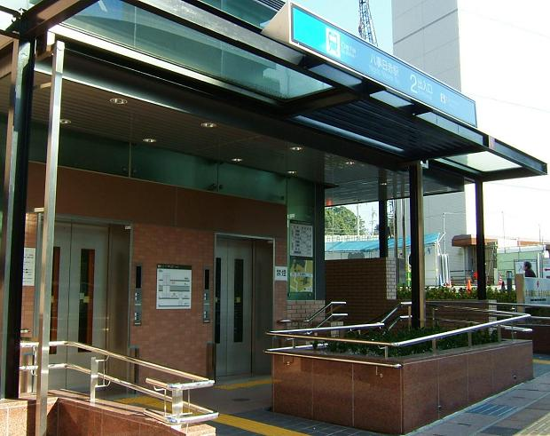 Yagoto Nisseki Station