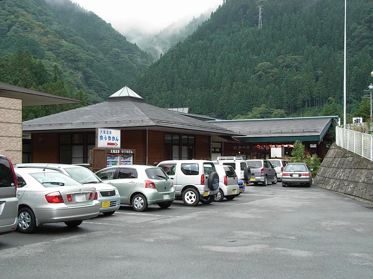 Michinoeki otaki onsen.jpg