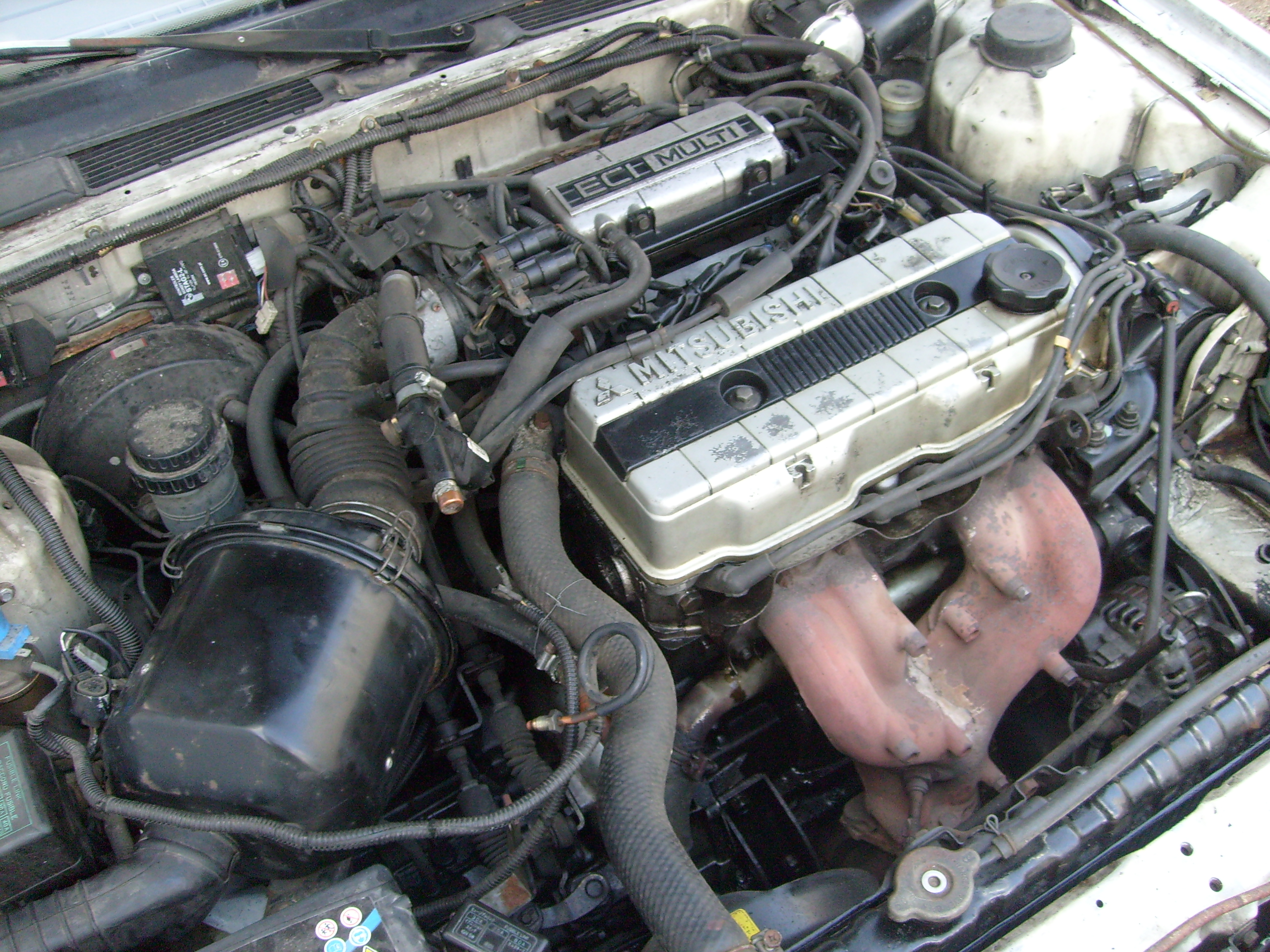 File:Mitsubishi Galant 2,4L.JPG - Wikimedia Commons