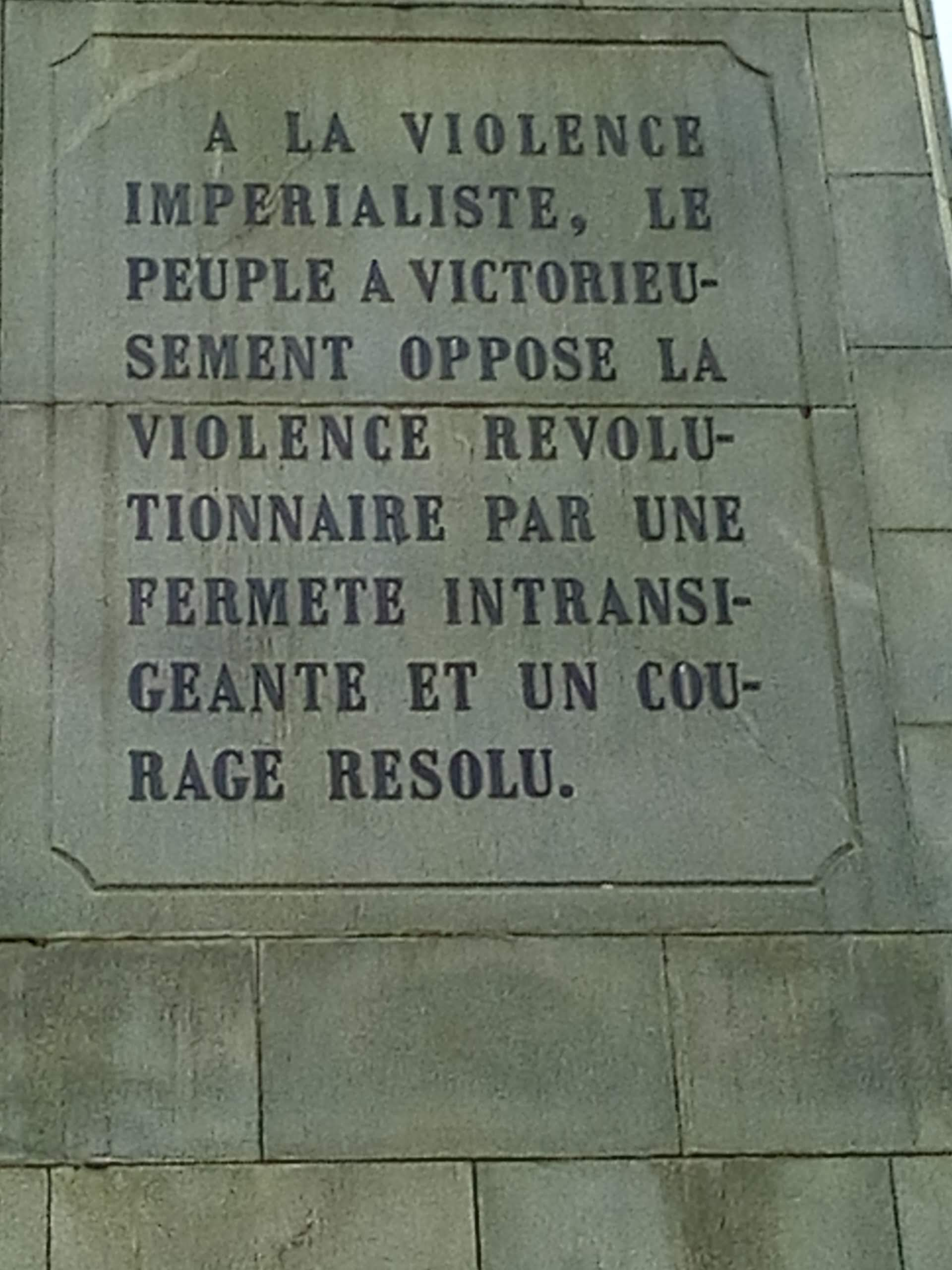 Fichier Monument Du 22 Novembre Citation Jpg Wikipédia