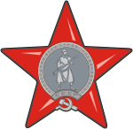 Order of the Red Star.png