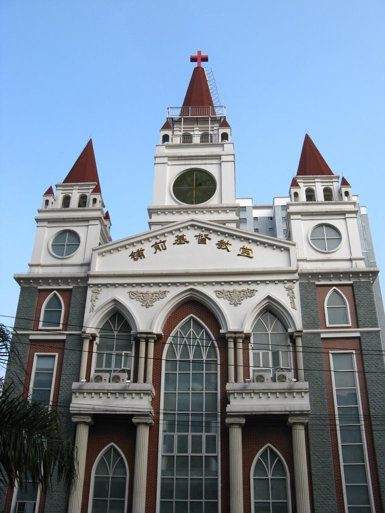 Puqian church.JPG