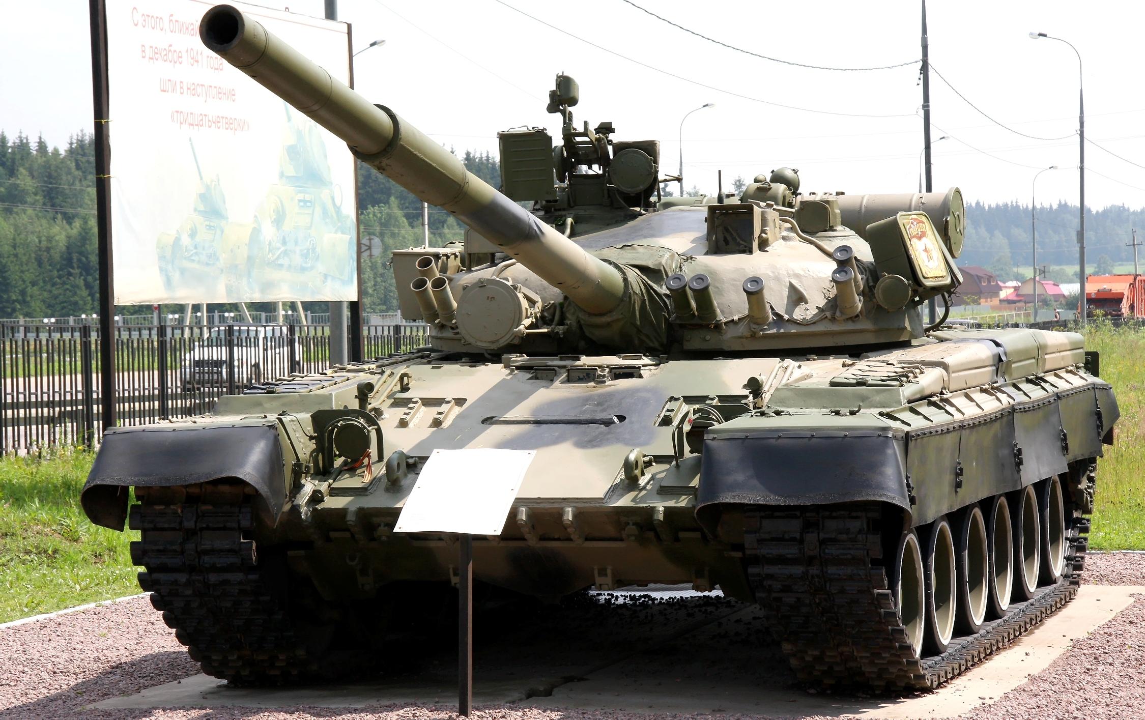 Т-80 — Вікіпедія