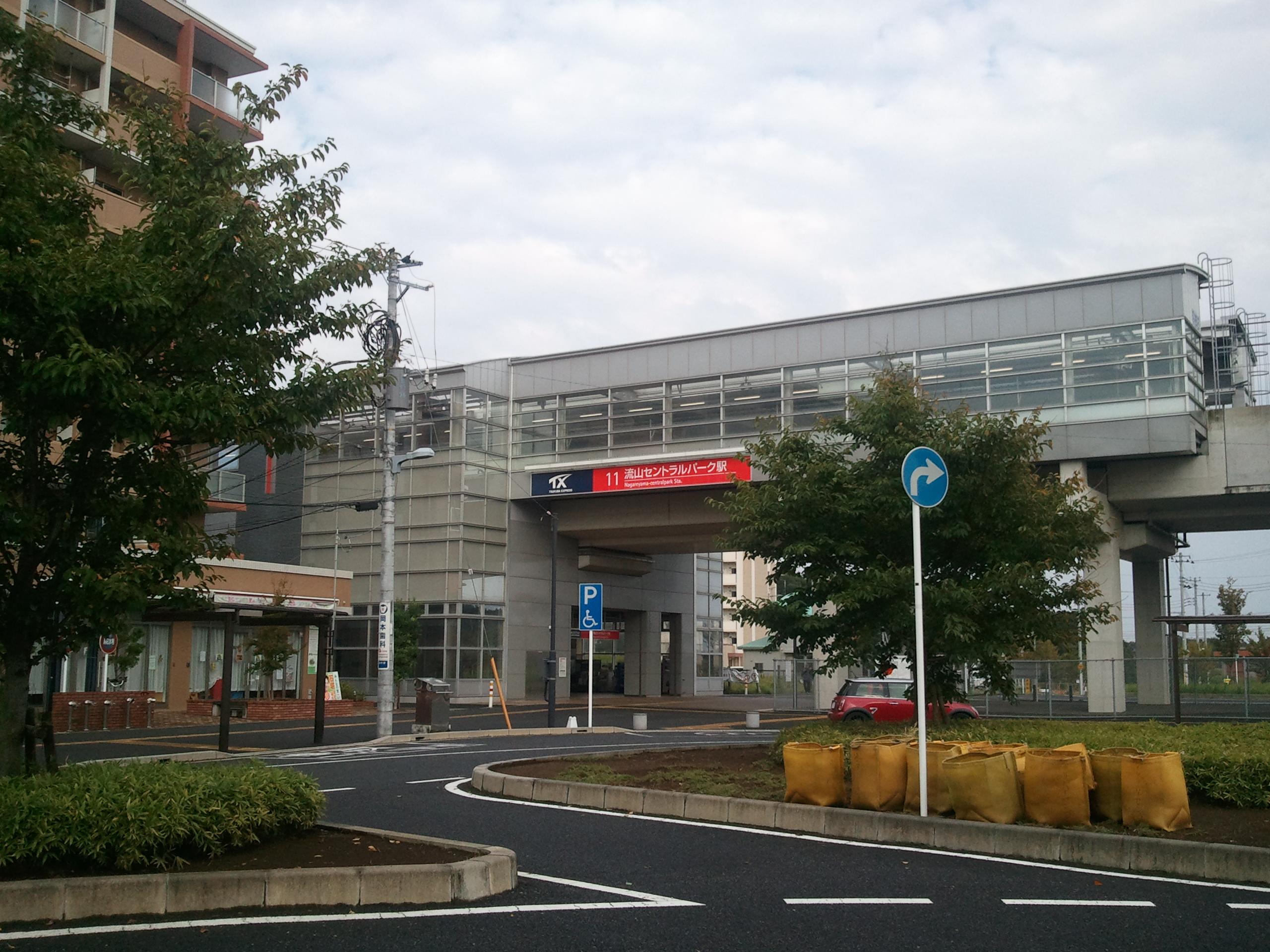 Nagareyama-centralpark Station