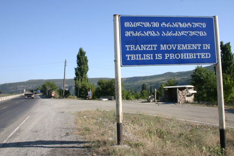 File:Tranzit movement in Tbilisi is prohibited!.jpg