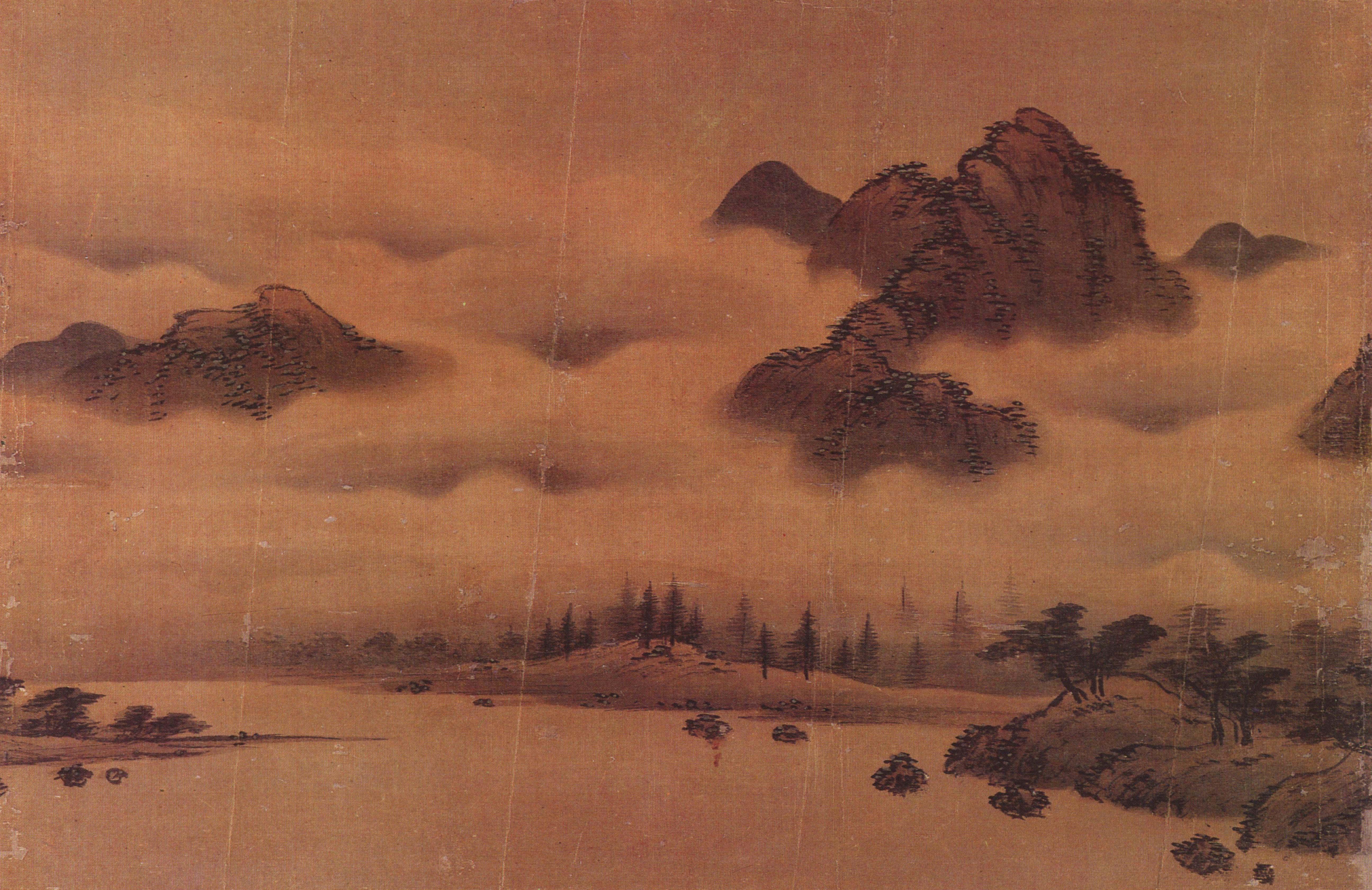 File:서문보 산수도(山水圖) 15세기