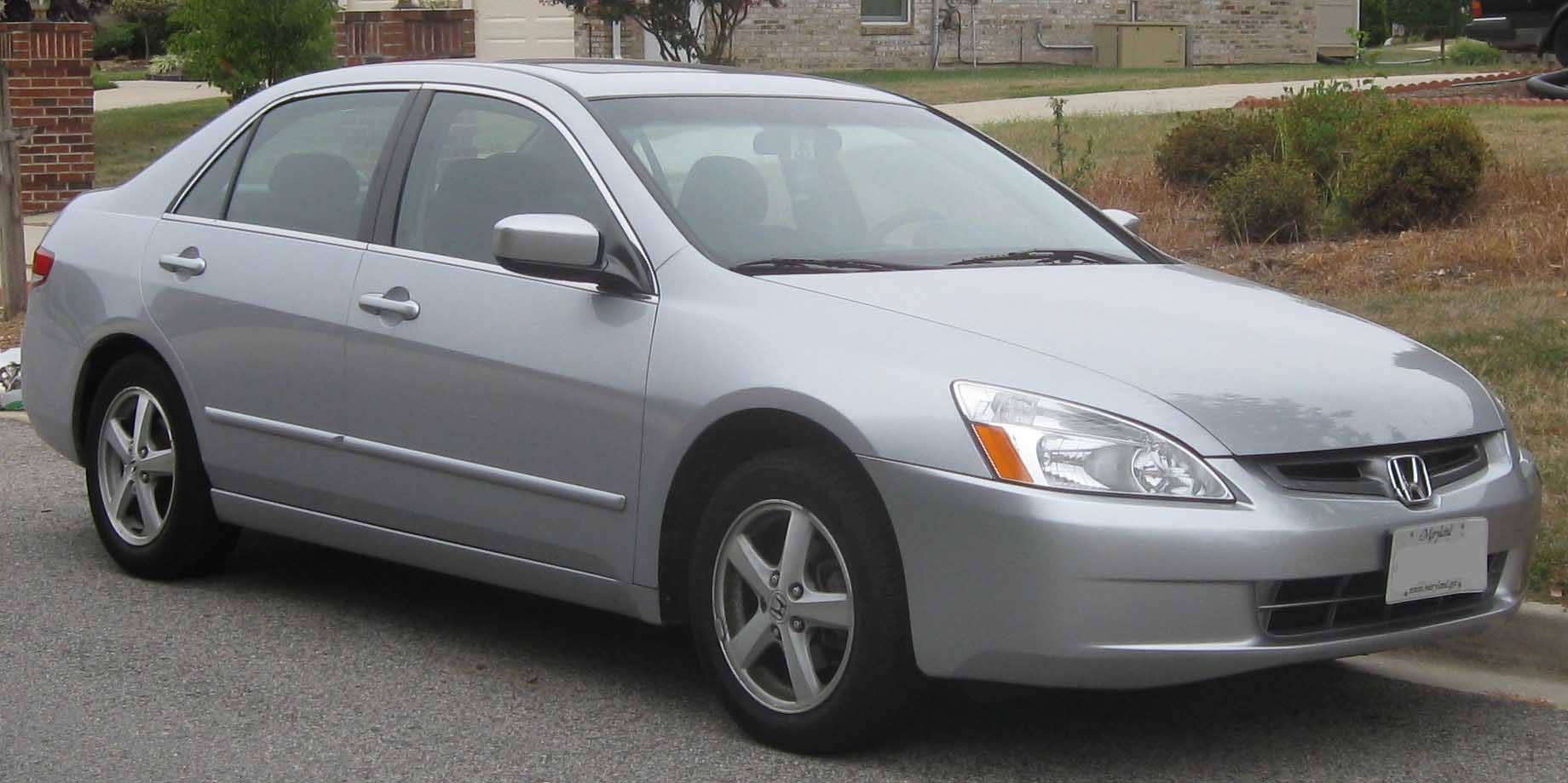 File:03-04 Honda Accord EX sedan.jpg - Wikimedia Commons