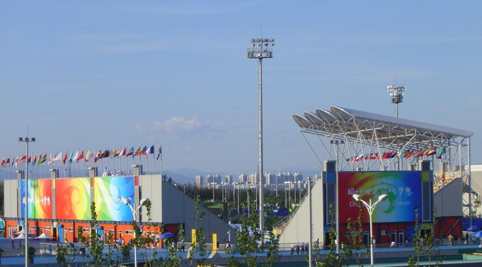 World Stadiums - Olympic Green Tennis Centre in Beijing
