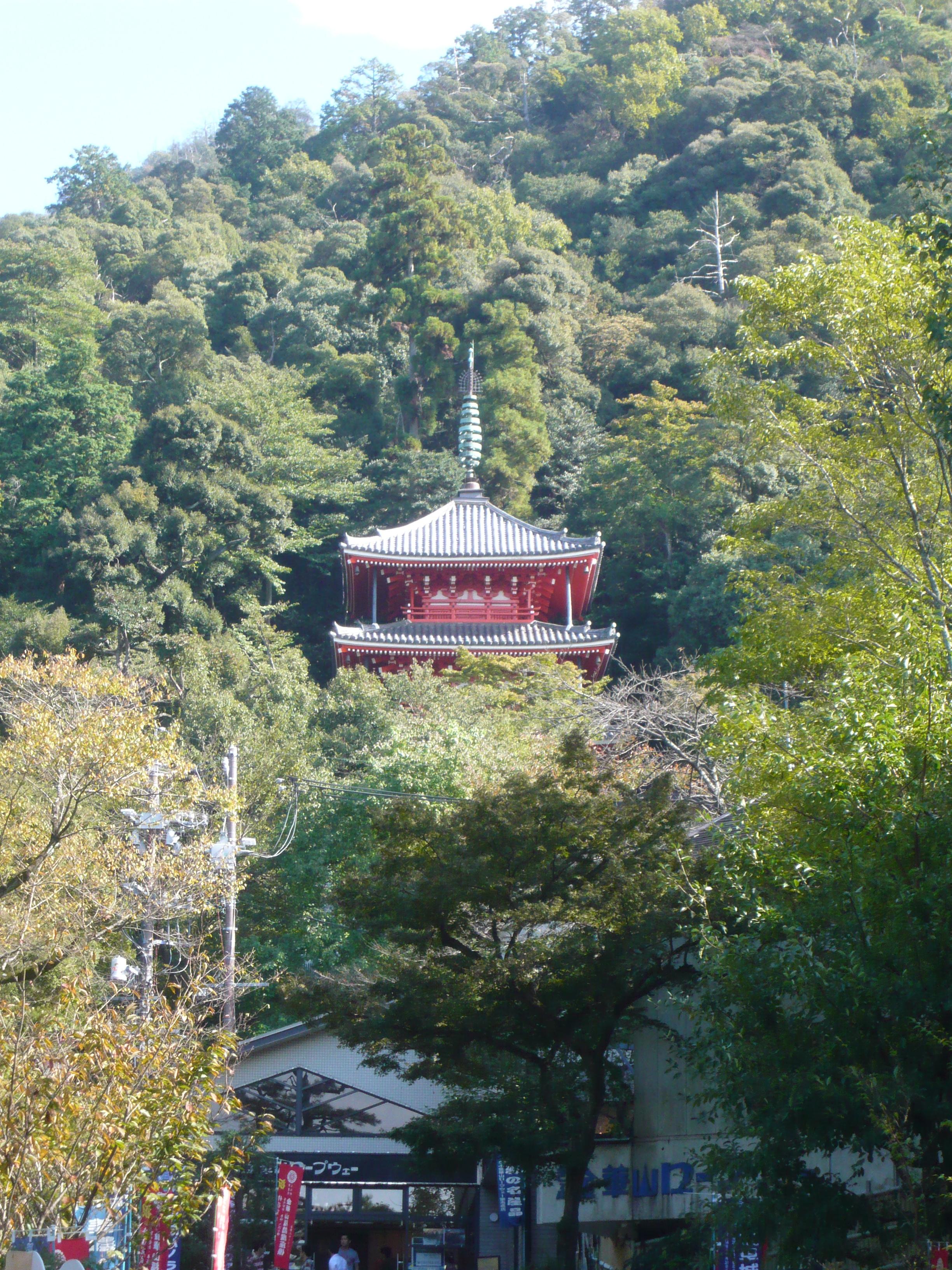 3-storied Pagoda in Gifu Park 1.JPG
