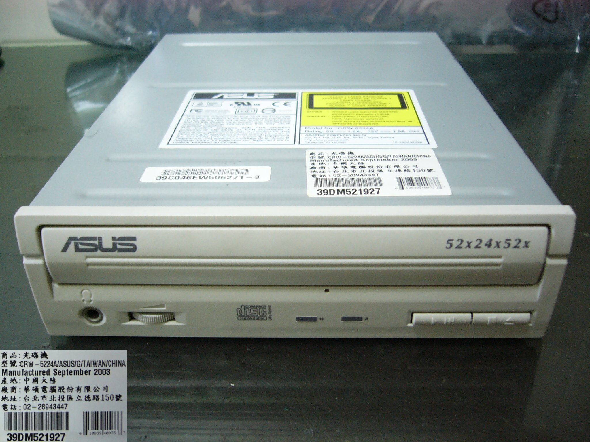 ASUS CRW-5224A WINDOWS 8 X64 DRIVER DOWNLOAD