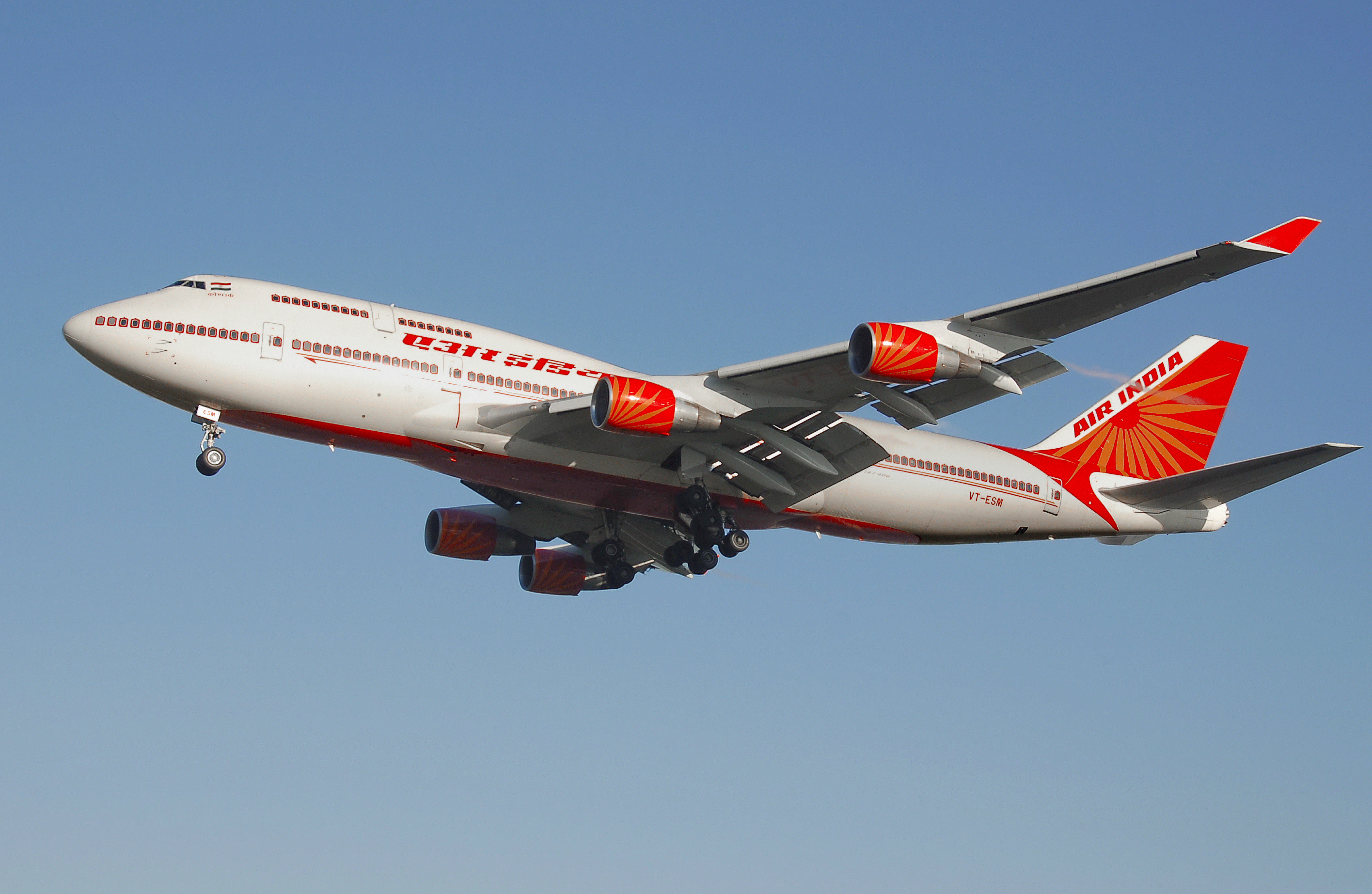 Opérateur Air India (Air India). Sayt.1 officiel