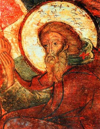 Andrew of Crete (fresco).jpg