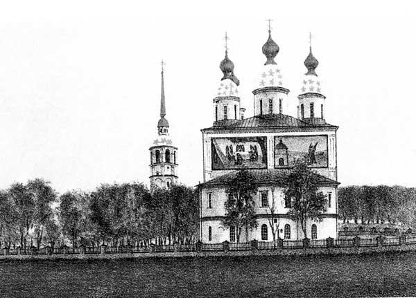Вид со стороны Троицкого проспекта