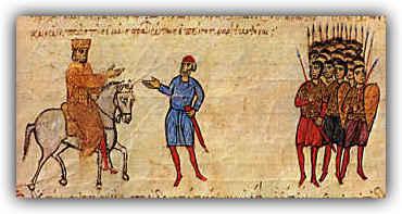 Basil_I_(867-886)_from_the_Chronikon_of_