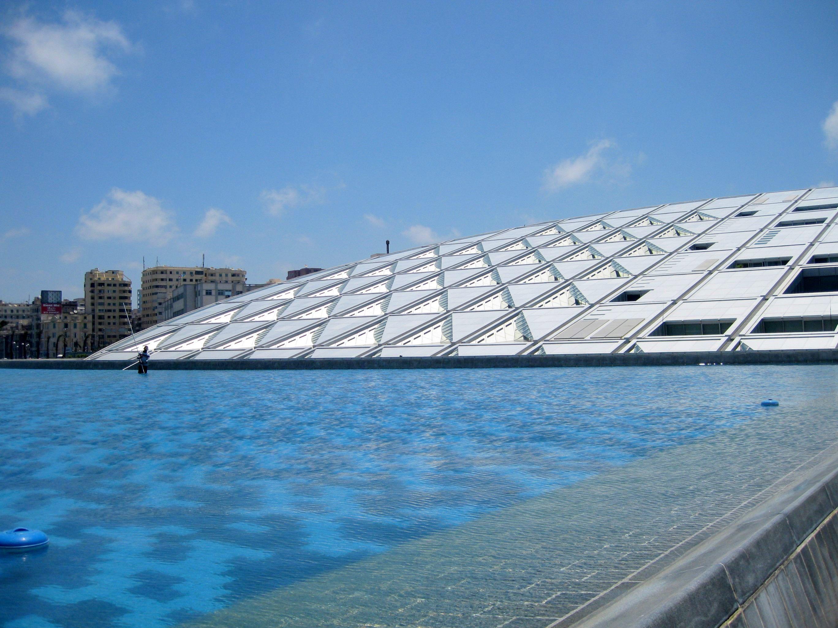 File:Bibliotheque, Alexandria, Egypt.JPG - Wikimedia Commons