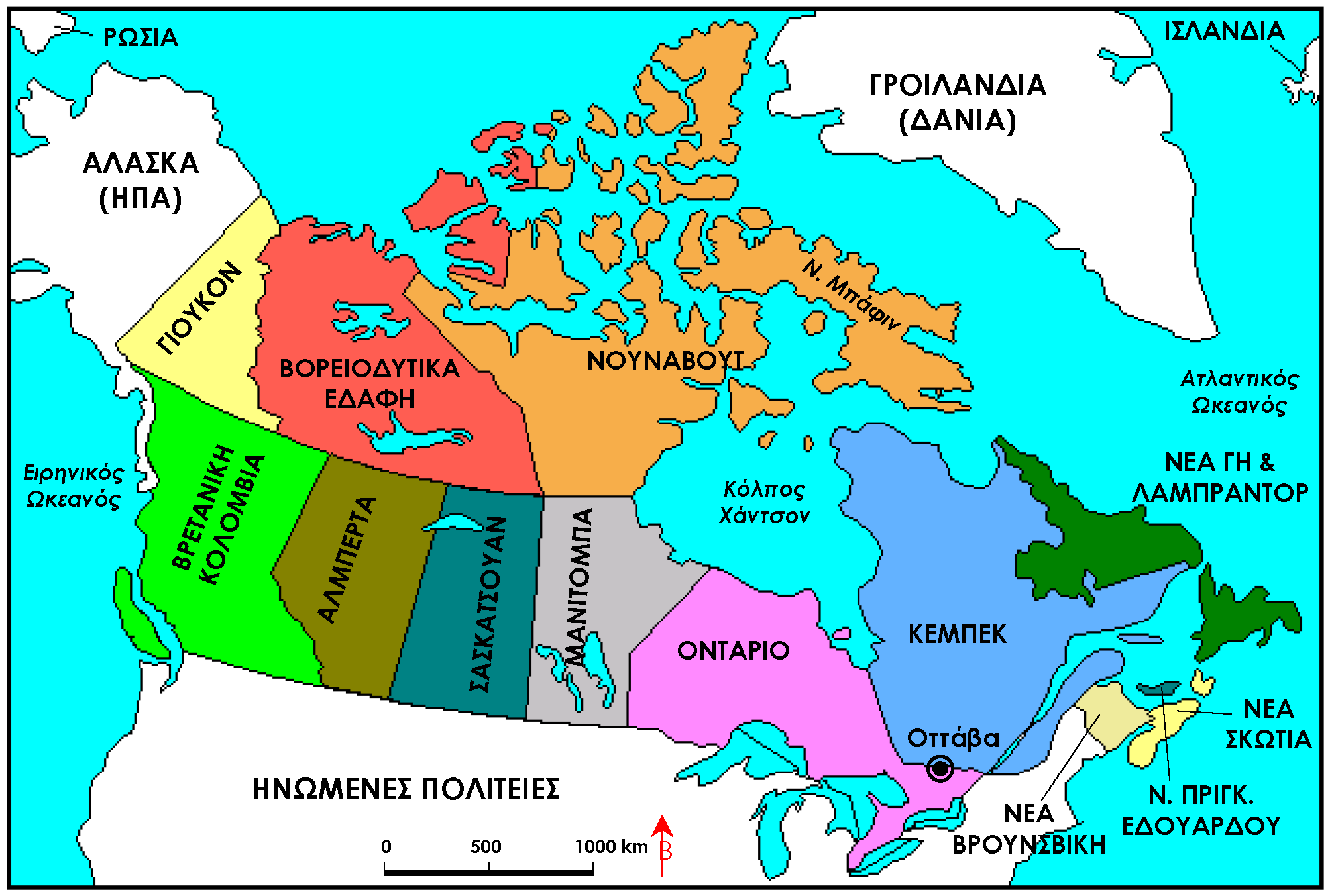 Map Of Canada Grade 6.6th Grade Ch 6 2 Notes Lessons Tes Teach