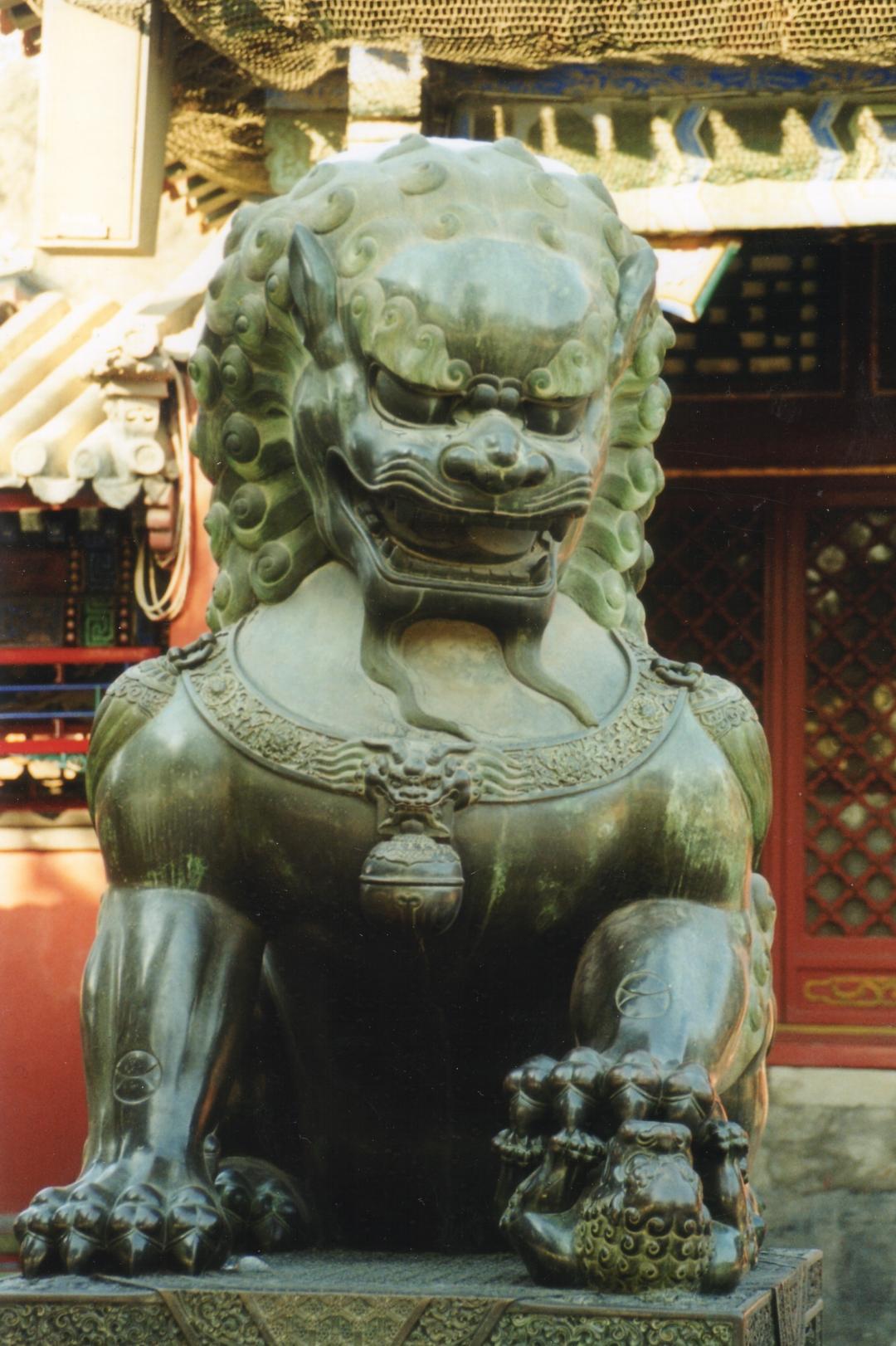 [Obrazek: Chinese_Lion1.jpg]