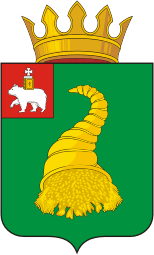Файл:Coat of Arms of Kungursky rayon (2008).png