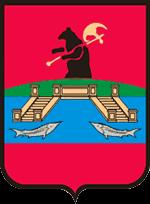 Лежак Доктора Редокс «Колючий» в Рыбинске (Ярославская область)