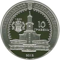 Номеклатура монет с 1900 1921 года как называют людей которые коллекционируют марки