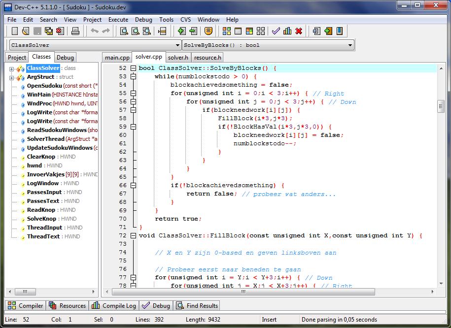 Dev C Wikiwand