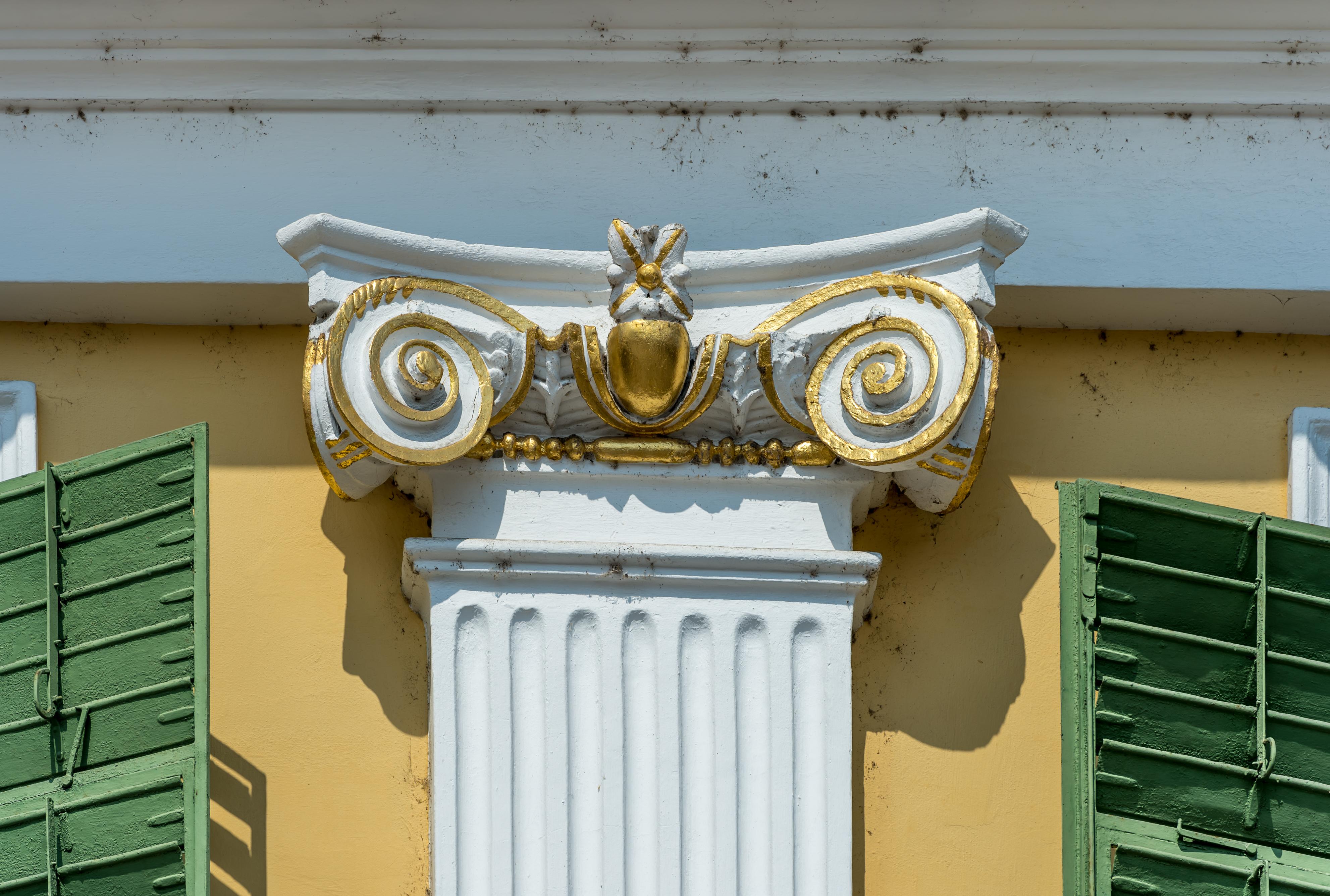 Großartig Fassade Haus Beste Wahl File:feldkirchen Kirchgasse 8 Baur-hansl- Kapitell 02082018 6084.jpg