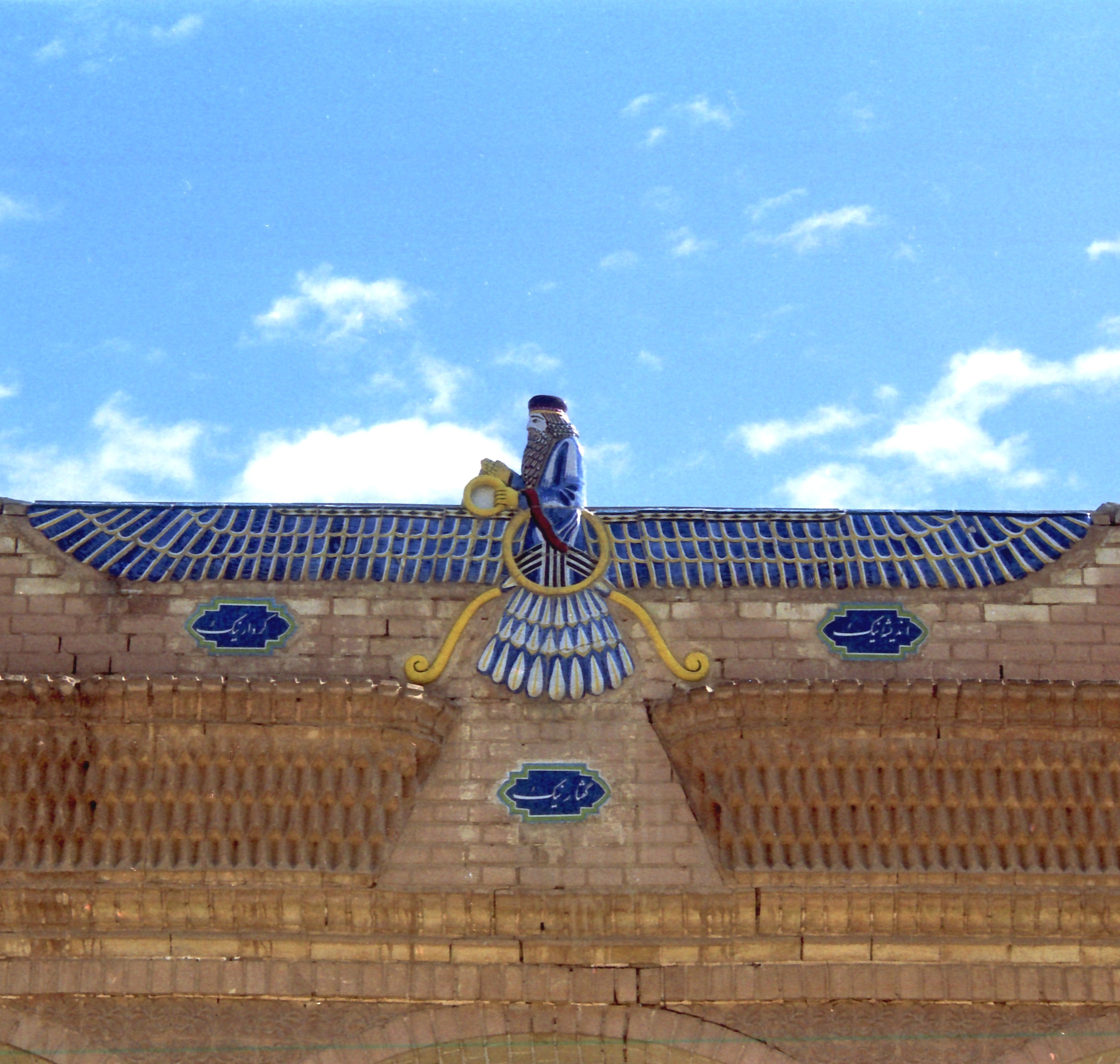 Schöpfung Im Zoroastrismus