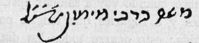 Firma de Maimónides.jpg