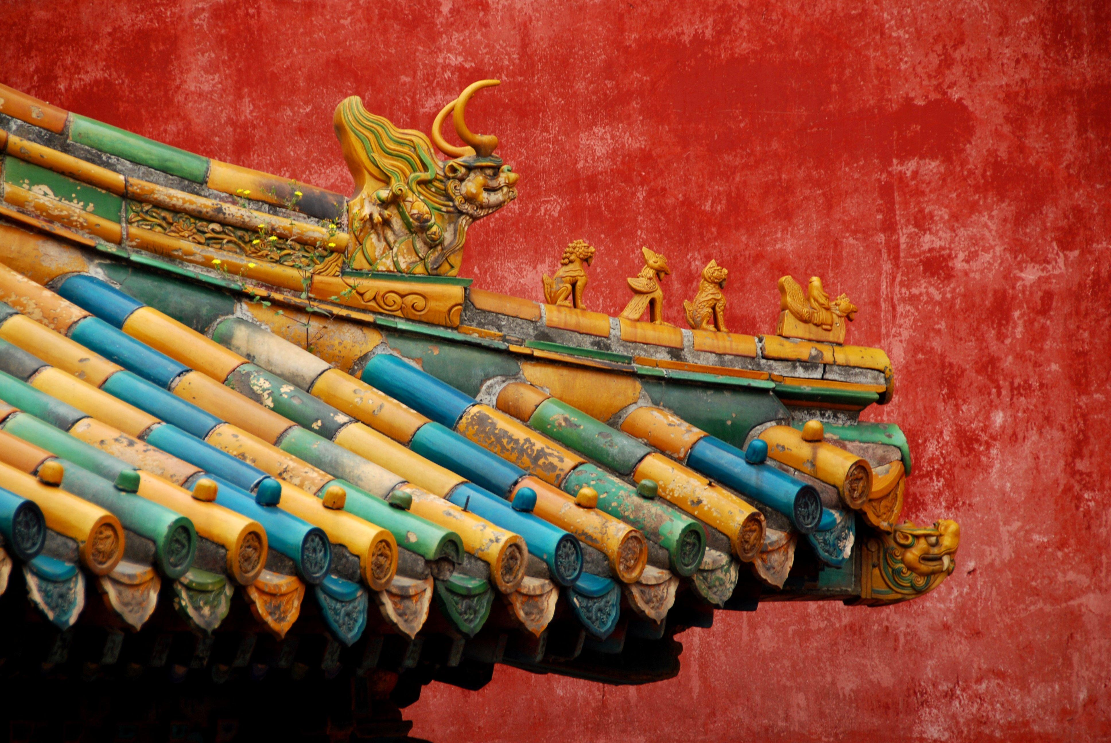 FileForbidden City ColorsJPG