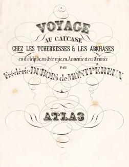 Титульный лист Атласа иллюстраций.