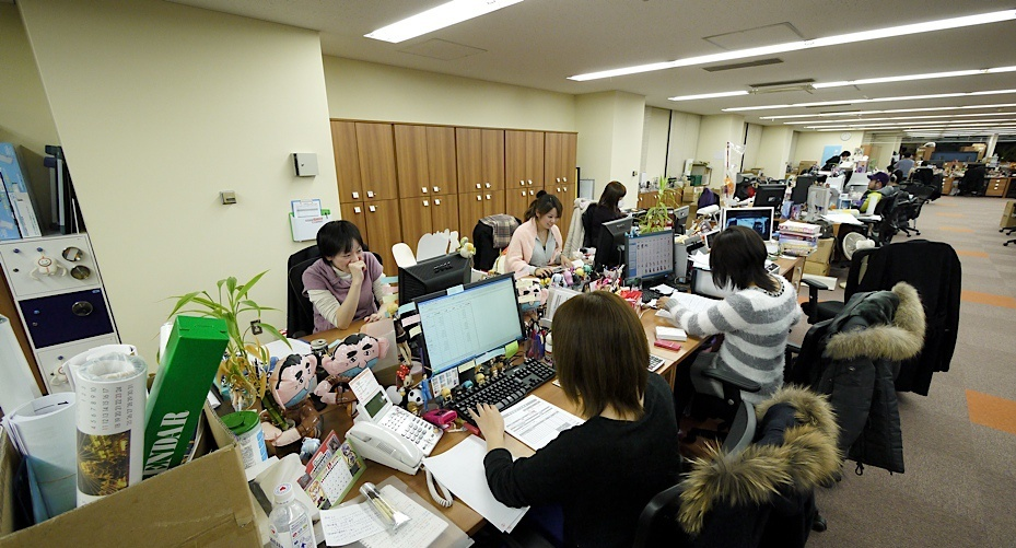 File good smile company offices wikimedia commons for Office pictures