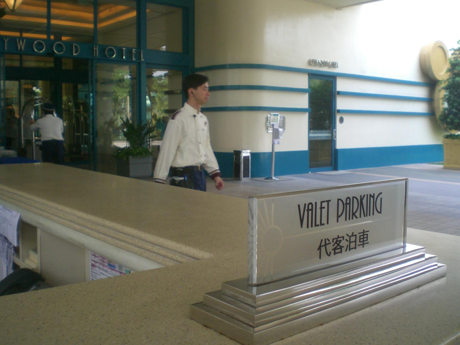 Is Your Car Safe At The Hotel Valet Parking Audi Stolen