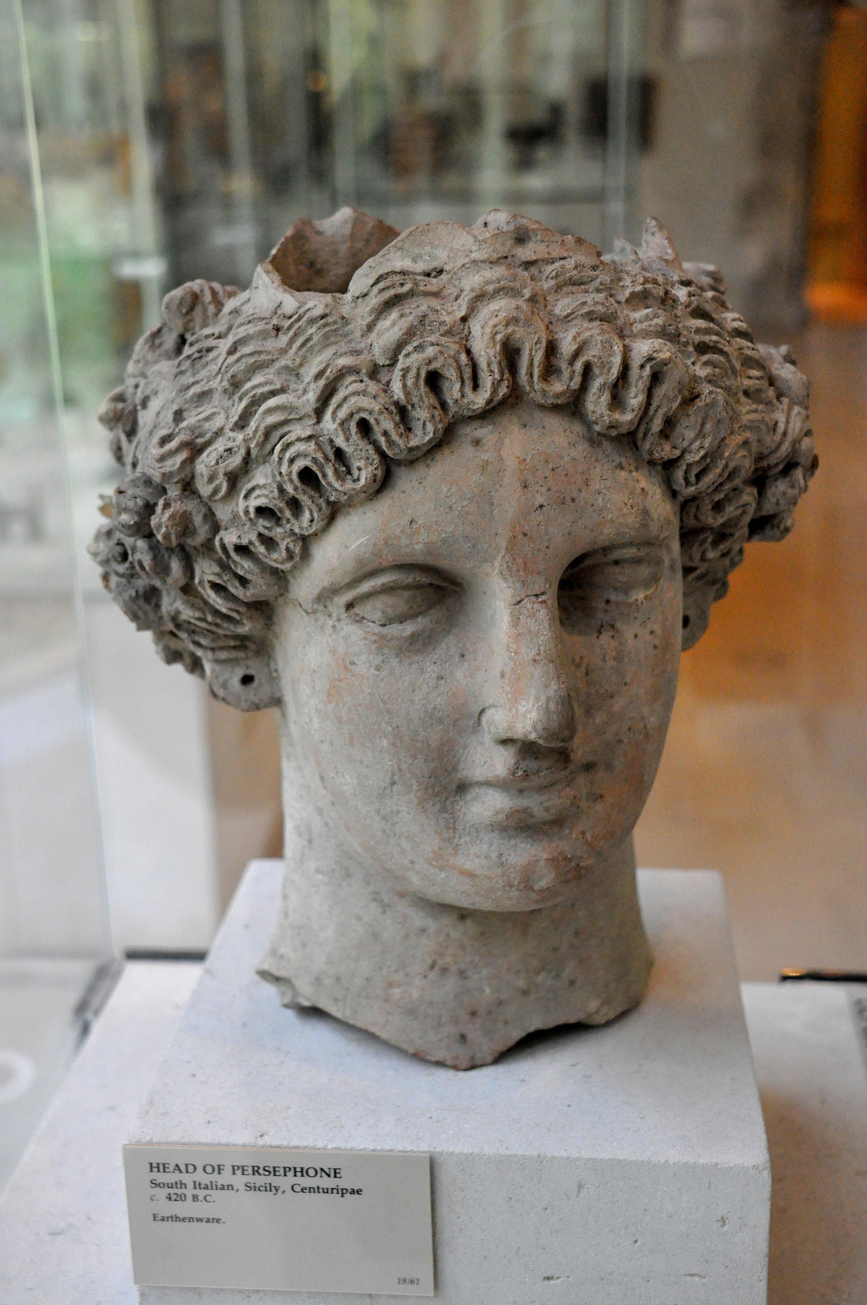Persephone Wikipedia