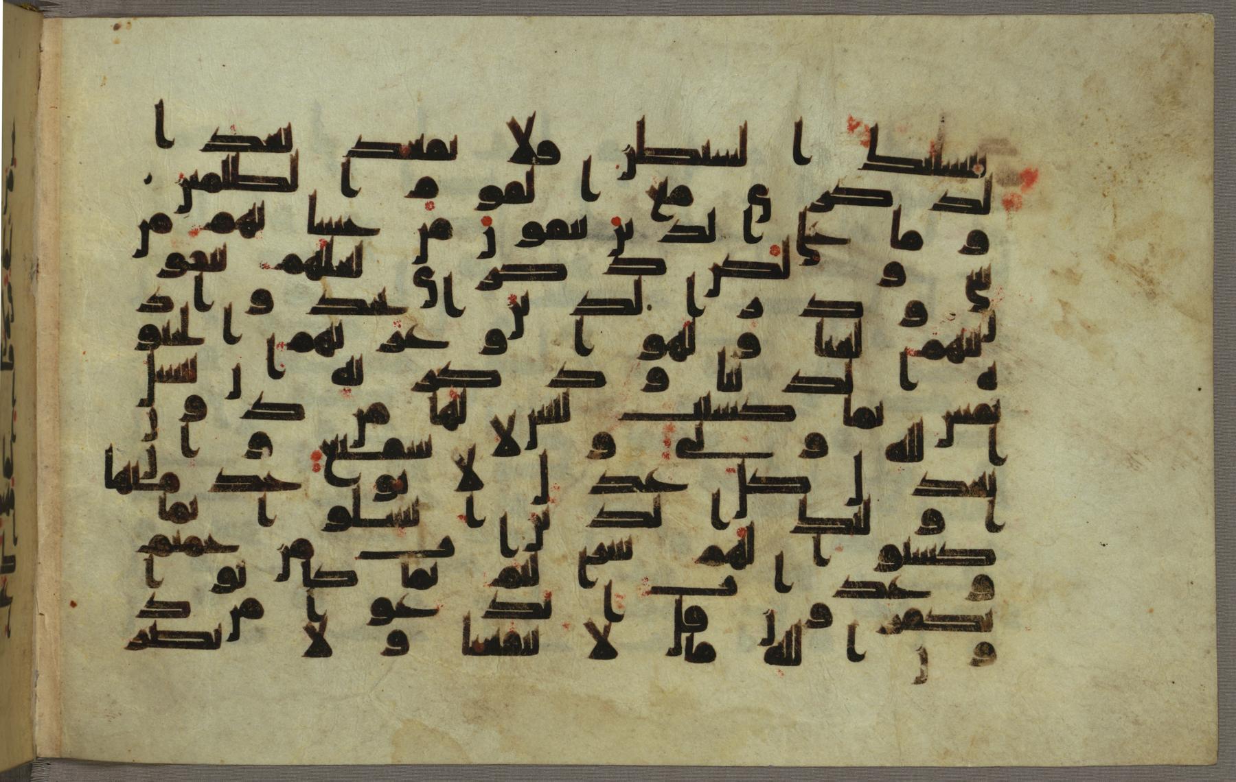 File Islamic Folio With Kufic Script Walters W5522b