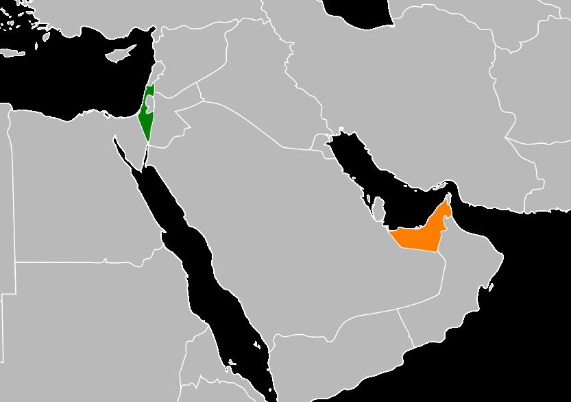 Israel–United Arab Emirates relations - Wikipedia