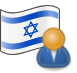 Israel people icon.png
