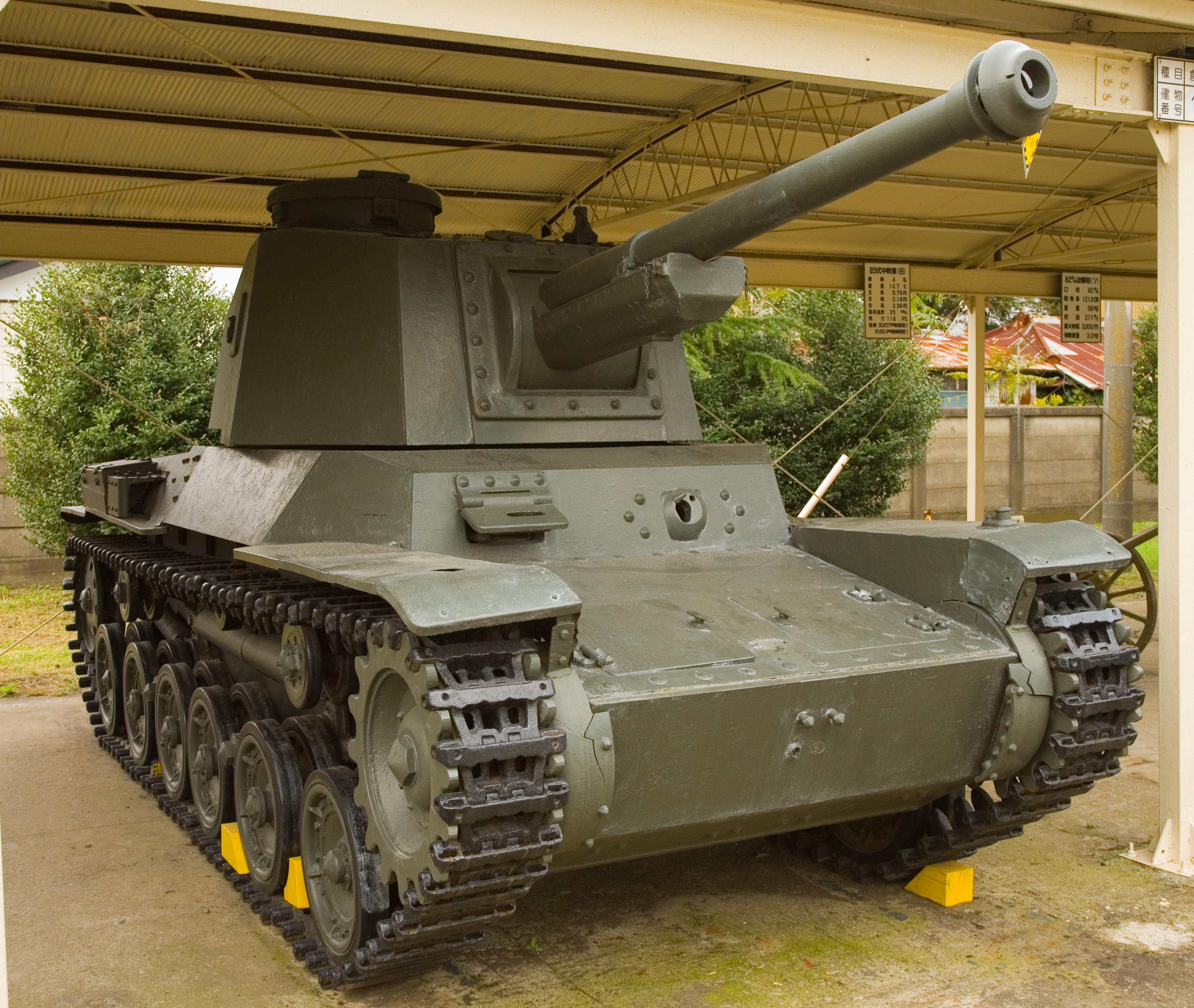 Japanese Type 3 Chi-Nu tank 1.jpg