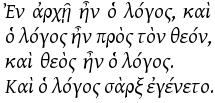 oud griekse woorden