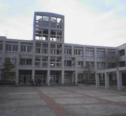 三木高等学校